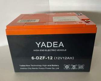 Grafén akkumulátor 12V 12 Ah